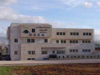 Construction of USEK University